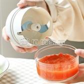 (快速)絞肉輔食機 家用多功能嬰兒輔食機迷你大蒜攪碎機小型絞肉打水果泥寶寶研磨器YYJ