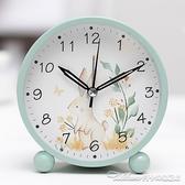 臺式創意個性學生兒童鐘錶床頭靜音石英鐘桌面小擺件鬧鐘電子時鐘 阿卡娜