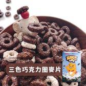 現貨 韓國 家樂氏 巧克力三色圈圈麥片 410g KAKAO FRIENDS 聯名 沖泡 牛奶巧克力