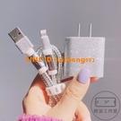 數據線保護套適用iPhone蘋果12/11Pro/max手機充電器耳機纏線繩【輕派工作室】