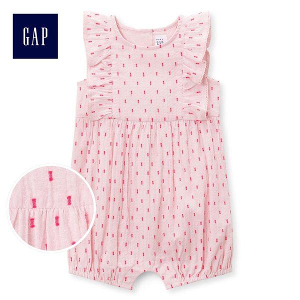 Gap女嬰兒 波點提花木耳邊一件式連身衣 442820-春天粉色