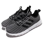 adidas 訓練鞋 CF SuperFlex TR 黑 白 雪花 低筒 黑白 舒適緩震 運動鞋 男鞋【PUMP306】 BC0048