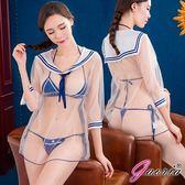 買送好禮潤滑液Gaoria藍白水手風三點式學生角色扮演服蕾絲性感情趣睡衣丁字褲成人情趣精品