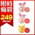 【彩妝起步走】韓國 ETUDE HOUSE 小熊維尼 暈染腮紅露 2.5g 多款供選 巴黎草莓