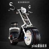 普哈雷新款哈雷電動車 太子兩輪電動車 鋰電大輪胎電動摩托車滑板 js9605『Pink領袖衣社』