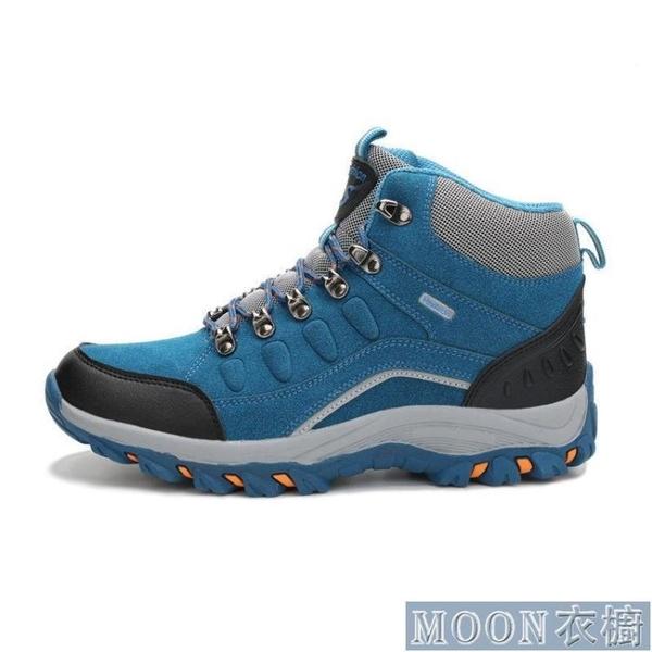 登山鞋外貿出口原單男女高幫登山鞋防水防滑戶外運動旅游鞋棉 快速出貨