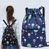 新款後背包運動男女健身包書包折疊抽帶背包簡易大容量收納袋輕便