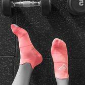 【春季上新】舒跑襪子專業運動襪跑步男士女士防臭純棉春夏款短襪船襪潮襪淺口