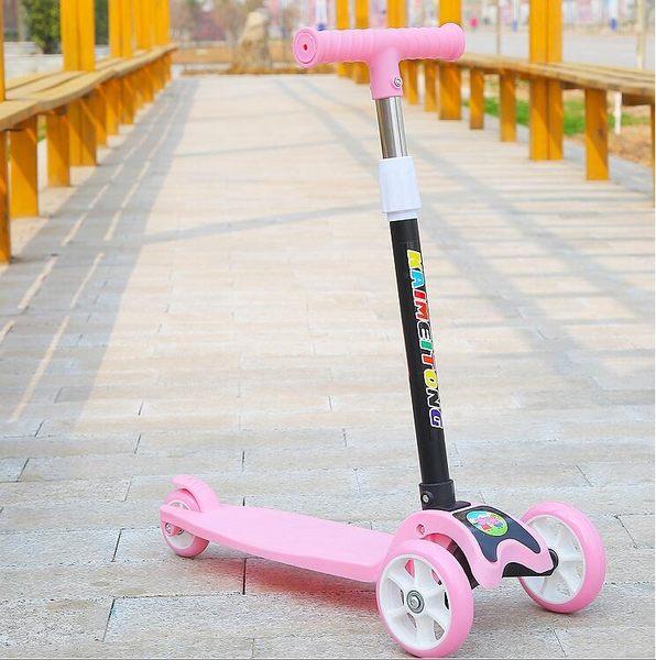 滑板車 滑板車兒童2-3-6歲男女小孩三四輪溜溜車寶寶折疊滑滑車踏板玩具 快速出貨交換禮物八折