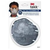 3M防漆異味口罩R95 8247D tekk