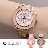 MEIBIN絢麗萬花筒真三眼花玻璃切面點鑽金屬鍊帶手錶【WM1360】璀璨之星☆