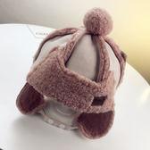 兒童帽秋冬款男女童護耳帽寶寶保暖絨帽子潮【店慶滿月好康八五折】