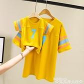 親子裝親子裝一家三口四口抖音母子母女裝2019新款網紅款夏裝洋氣t恤潮 貝芙莉