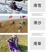 雪橇滑雪板玩雪工具滑雪滑沙滑草加大加厚傳統雪爬犁QM 向日葵
