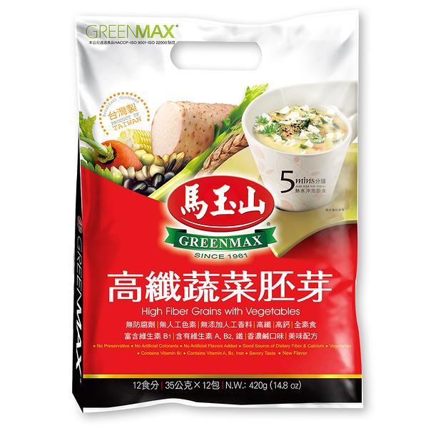 【馬玉山】高纖蔬菜胚芽(12入)
