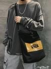 帆布包帆布包男大容量休閒韓版男士手提包日系簡約學生側背斜背包手提袋 雲朵走走