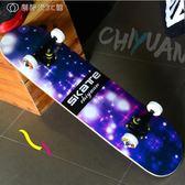 成人兒童四輪滑板閃光輪滑板車青少年初學者雙翹板滑板彩燈帶燈YYS