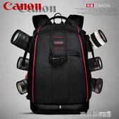相機包 佳能Canon尼康nikon防盜50後開單反相機背包攝影包商務電腦包男包 MKS 歐萊爾藝術館