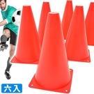 螢光紅23CM三角錐(6入)足球訓練標誌...