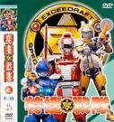 特搜戰隊(上)(1~30集) (DVD)