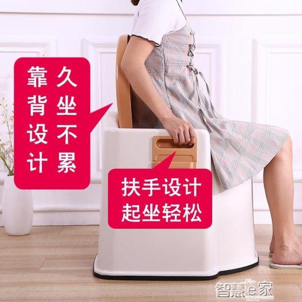 老人馬桶椅移動馬桶坐便器家用防臭坐便凳帶扶手可移動孕婦病人老人坐便椅【全館免運】