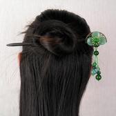氣質綠色發飾女成年古風木制盤發簪子優雅復古典漢服步搖頭飾發釵