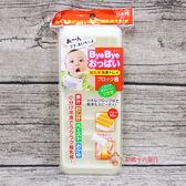 小久保_寶寶食品冷凍盒_長型8格【0216零食團購】4956810231805