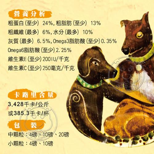 【培菓平價寵物網】LOTUS樂特斯》手感慢焙鮮糧無穀火雞佐海洋鯡魚全犬糧-4磅