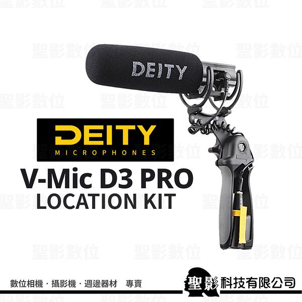 愛圖仕 Aputure DEITY V-Mic D3 Pro Location Kit (專業套裝) 超指向性專業麥克風