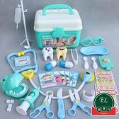 男女孩寶寶箱打針兒童過家家醫生玩具套裝【福喜行】