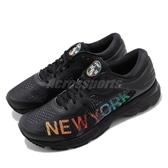 【六折特賣】Asics 慢跑鞋 Gel-Kayano 25 NYC 黑 彩色 男鞋 紐約馬拉松 運動鞋【ACS】 1011A021001