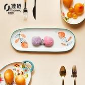 淡雅13.75英寸橢圓魚盤蒸魚盤 深盤點心盤陶瓷餐具湯盤盤子家用微波爐洗碗機可用【愛物及屋】