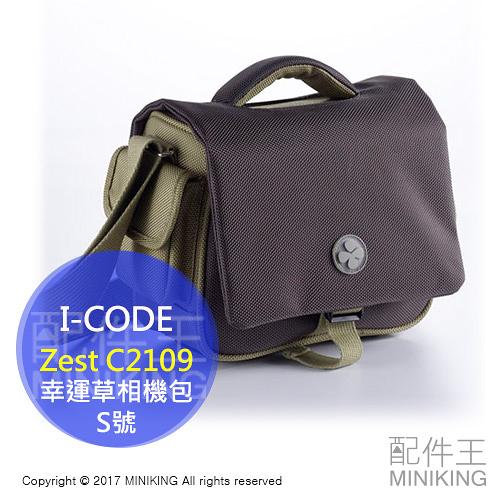 【配件王】全新 湧蓮公司貨 I-CODE Zest C2109 幸運草 小型 S號 側背相機包 單肩包 專業攝影包單眼包