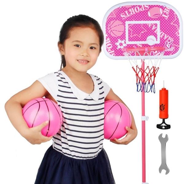 女孩籃球架可升降鐵桿投籃寶寶籃球架 兒童室內籃球框玩具  女神購物節 YTL