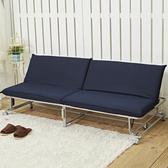 伊登 艾菲爾 簡易收納 折疊沙發床藍