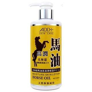 【乾燥 脫屑肌膚適用】ADD+北海道馬油高滋潤身體乳 300ML [47052]