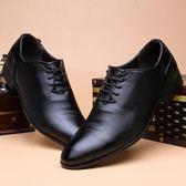 春季男士皮鞋韓版潮流百搭英倫尖頭繫帶婚鞋發型師黑色白色休閒鞋