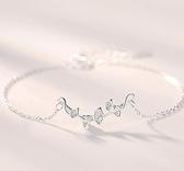 手鏈女銀杏葉款小眾設計韓版簡約手飾禮物【聚寶屋】