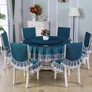 餐桌椅子套罩餐桌布圓桌圓形餐椅墊套裝家用餐桌套椅墊套裝凳子罩 快速出貨