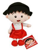 【卡漫城】 櫻桃小丸子 玩偶 22cm ㊣版 日本 Chibi Maruko Chan 絨毛娃娃 房間 擺飾 布偶