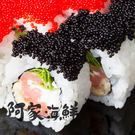 海師傅-黑魚子魚卵(黑)珍味魚卵(柳葉魚...