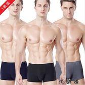 3條裝冰絲男士內褲男平角褲純色