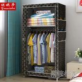 優妮莎簡易鋼架折疊布藝衣櫃