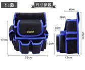 電工工具包 腰包 多功能帆布 維修電工腰包 貼壁紙牆紙工具包腰包