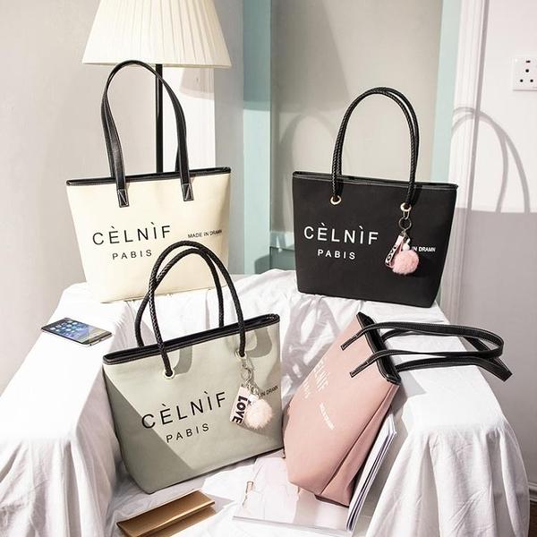 包包女新款潮韓版時尚百搭側背包手提大包包大容量磨砂托特包