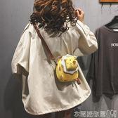 搞怪小包包女2019新款可愛學生韓版ins網紅質感最新版側背斜背包 【四月新品】