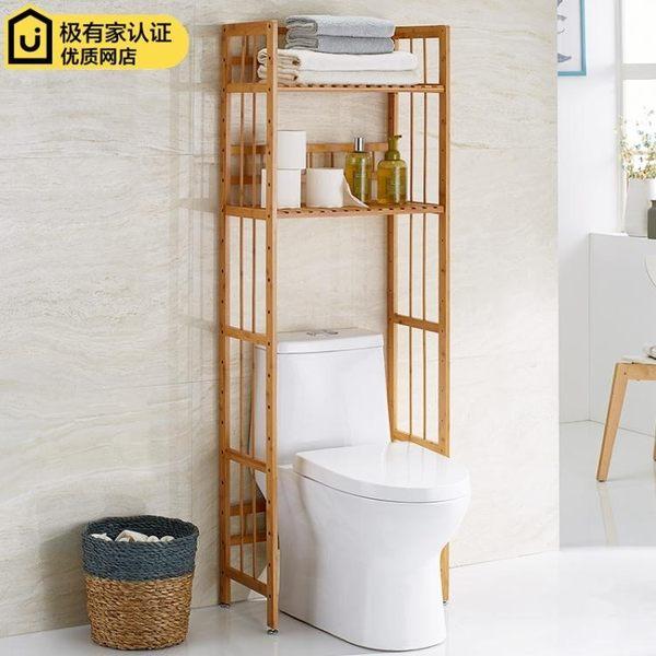 置物架 浴室馬桶上的置物架子落地衛生間馬桶坐便器架收納架實木儲物架