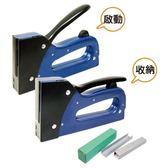 訂書機 利百代MAX  LT-5 強力木工訂書機【文具e指通】量販.團購