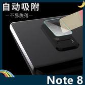 三星 Galaxy Note 8 鏡頭鋼化玻璃膜 螢幕保護貼 9H硬度 0.2mm厚度 靜電吸附 高清HD 防爆防刮