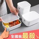 保鮮盒 密封盒 塑料盒 收納盒 C款 食品盒 便當盒 冰箱收納 印花款 微波保鮮盒【Q025】米菈生活館